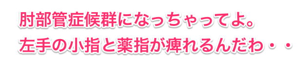 f:id:yoshi_log:20160919153023p:plain