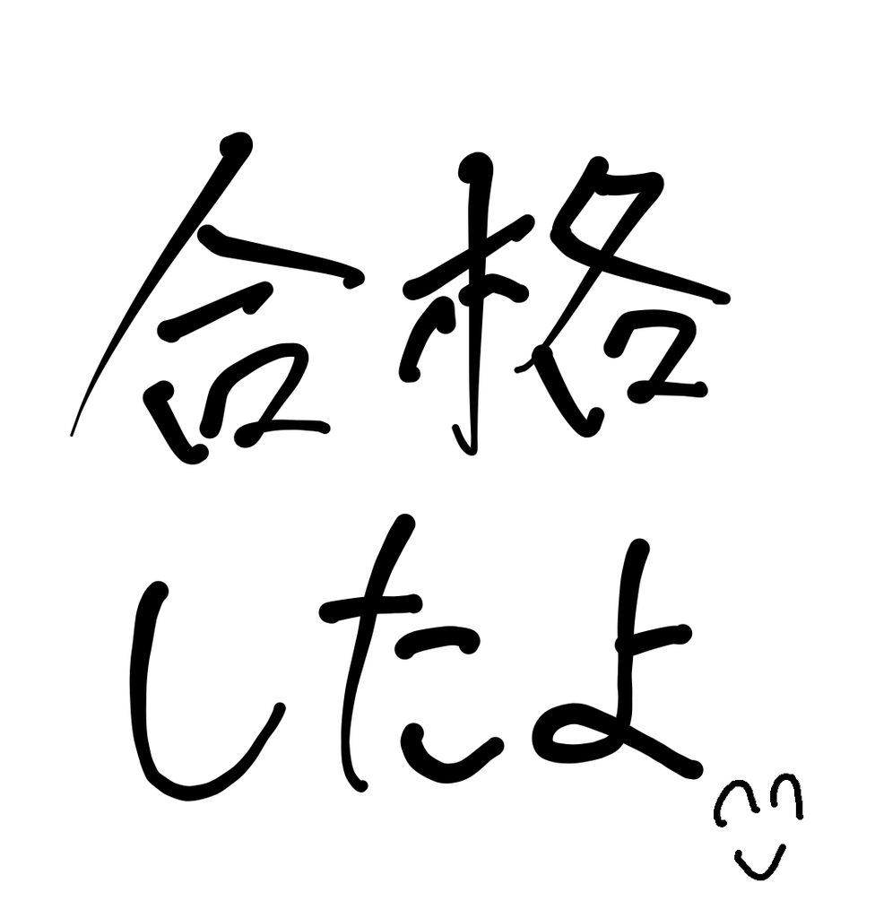 f:id:yoshi_nade:20190304023259p:plain