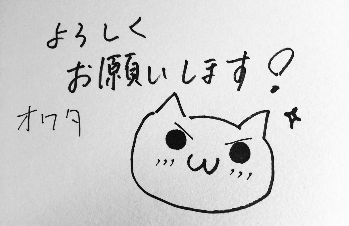f:id:yoshi_nade:20190530004356j:plain
