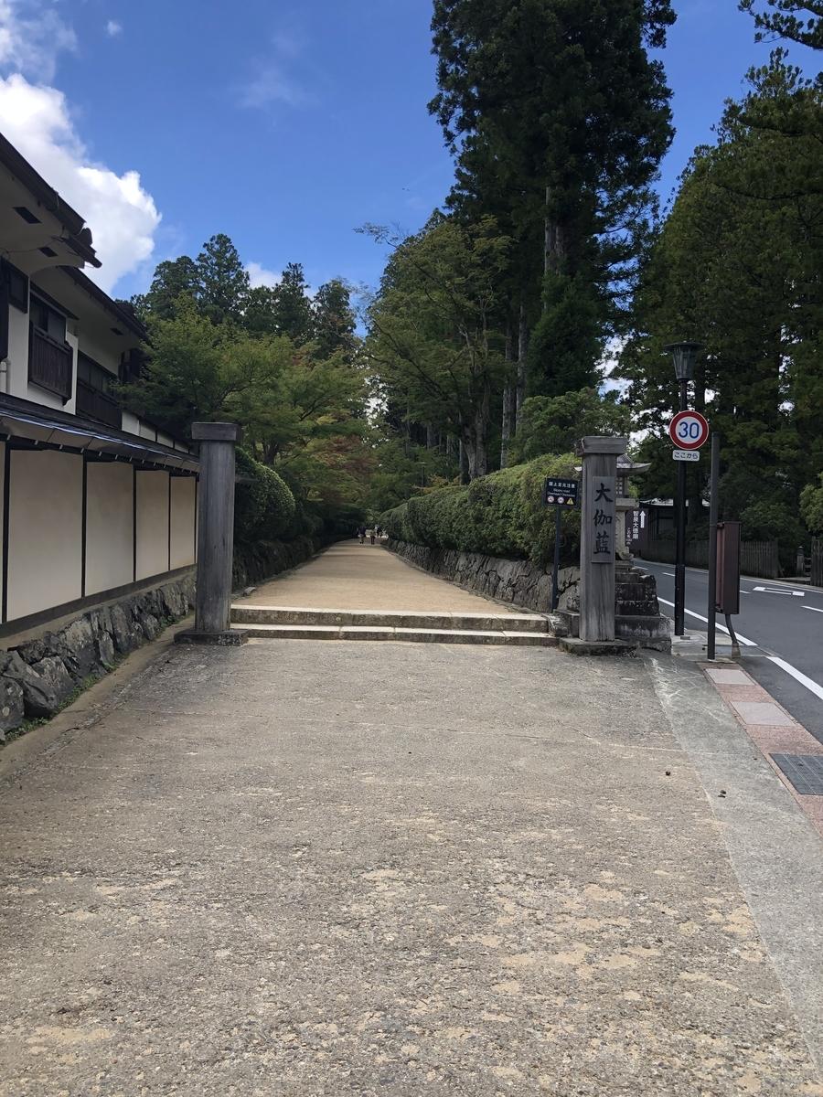 f:id:yoshi_nade:20191005234632j:plain