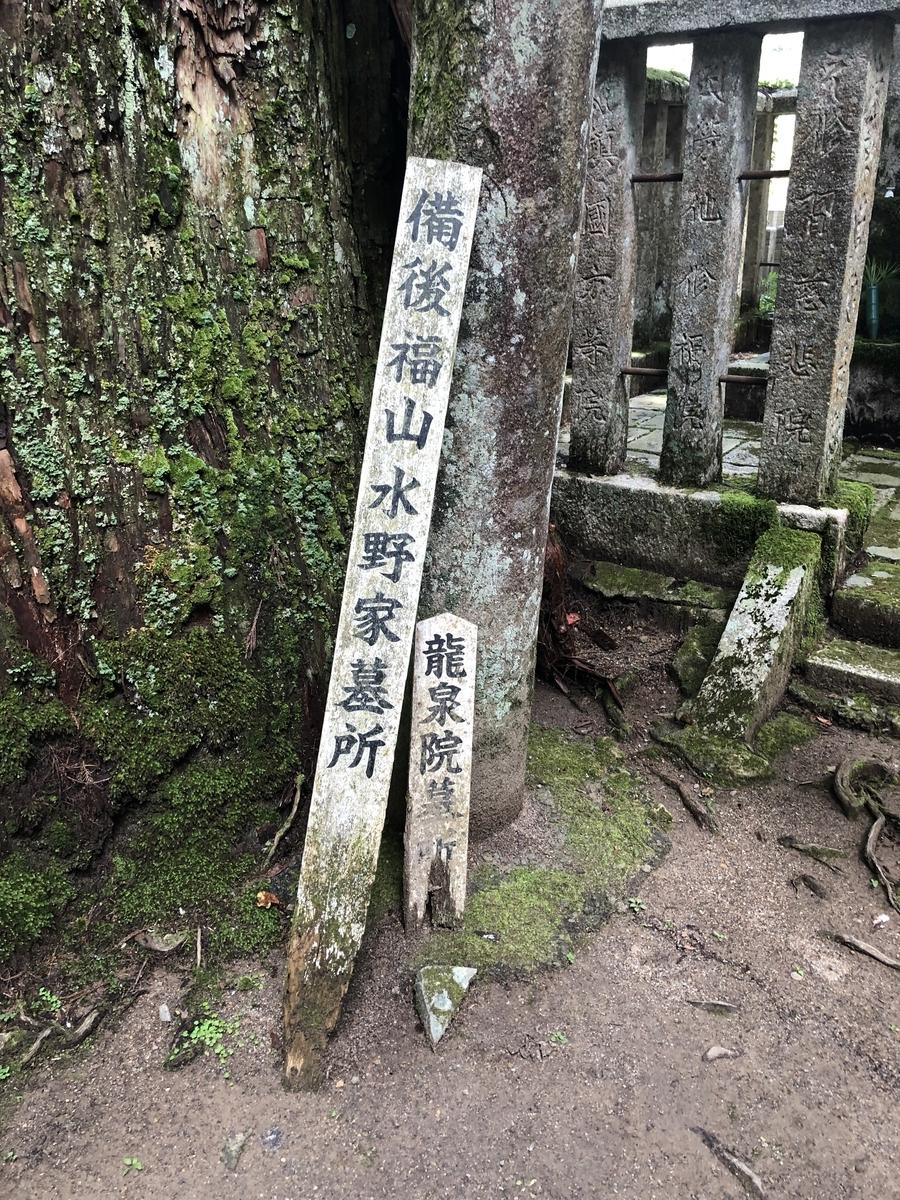 f:id:yoshi_nade:20191005235225j:plain
