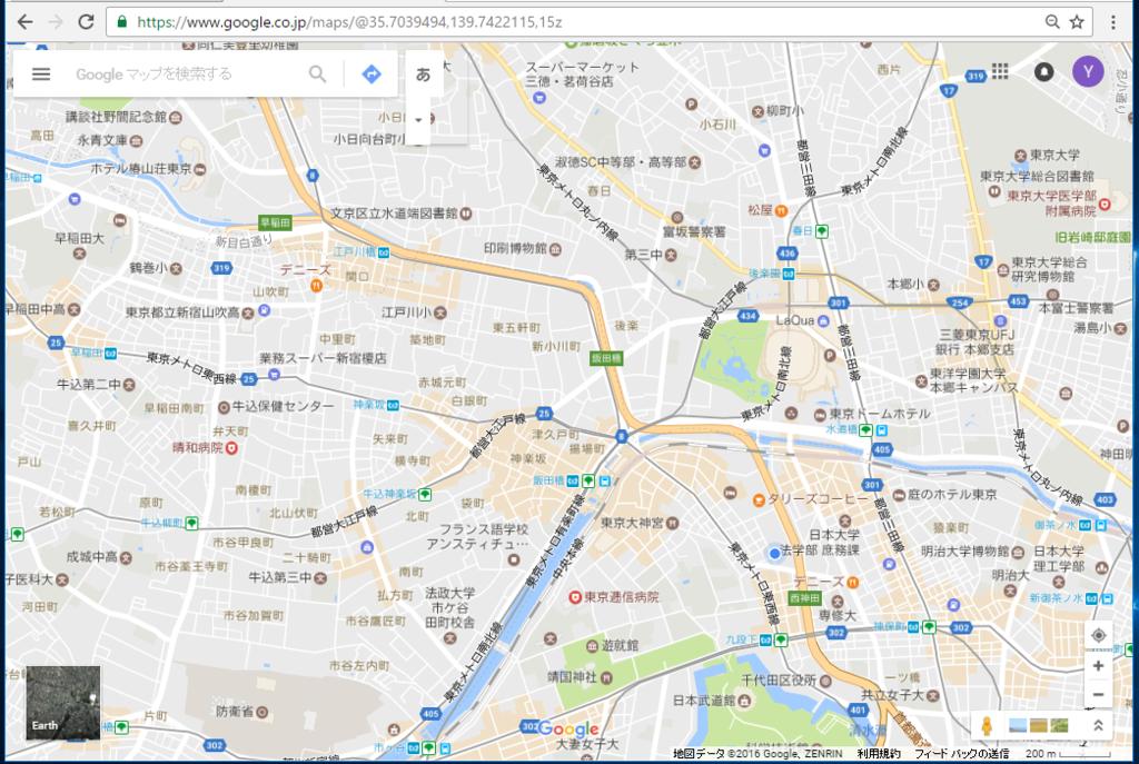 f:id:yoshi_nishikawa:20161230171133p:plain