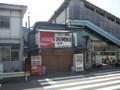 駅前商店(後藤)。。。(・A・)