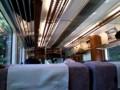 AIZUマウントエクスプレスAT-751喜多方行き乗車