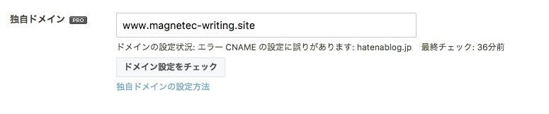 f:id:yoshi_shimizu:20170717153341j:plain