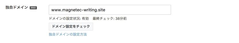 f:id:yoshi_shimizu:20170717154129j:plain