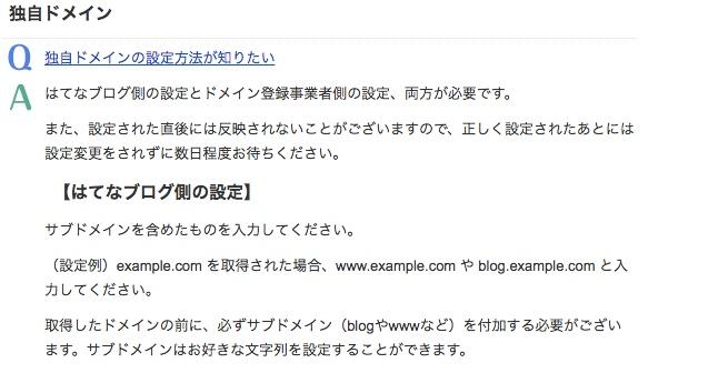 f:id:yoshi_shimizu:20170717154729j:plain