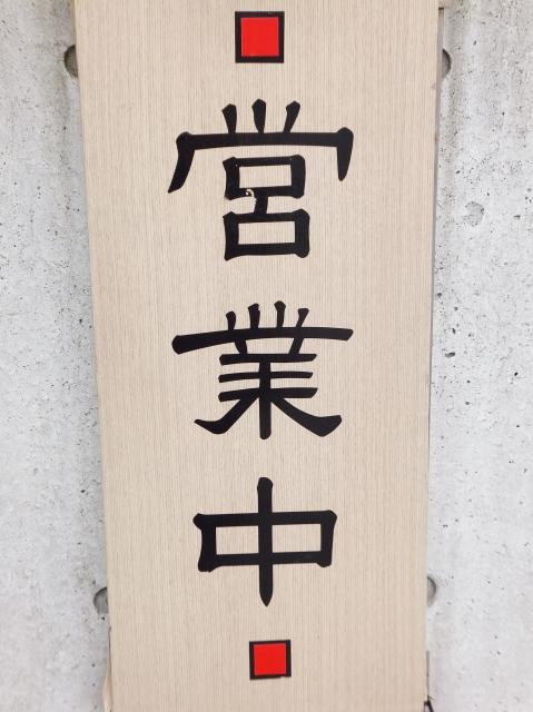 f:id:yoshi_shimizu:20170805113326j:plain