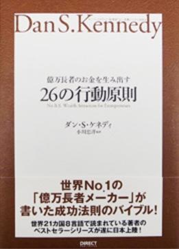 f:id:yoshi_shimizu:20170812170325j:plain