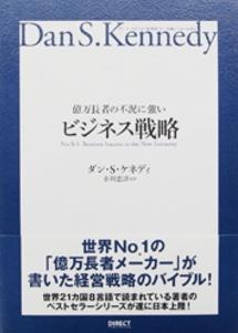 f:id:yoshi_shimizu:20170812171924j:plain