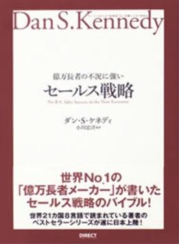 f:id:yoshi_shimizu:20170812172638j:plain