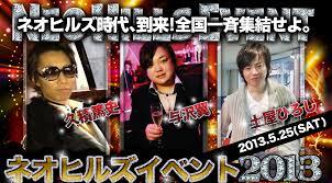 f:id:yoshi_shimizu:20180224022912j:plain
