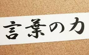 f:id:yoshi_shimizu:20180301125619j:plain