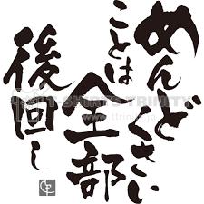 f:id:yoshi_shimizu:20180301133253p:plain