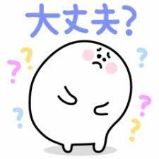 f:id:yoshi_shimizu:20180505053134j:plain