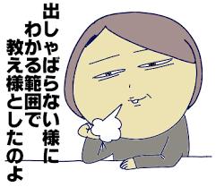 f:id:yoshi_shimizu:20180505053307p:plain