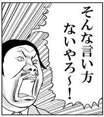 f:id:yoshi_shimizu:20180505053519j:plain