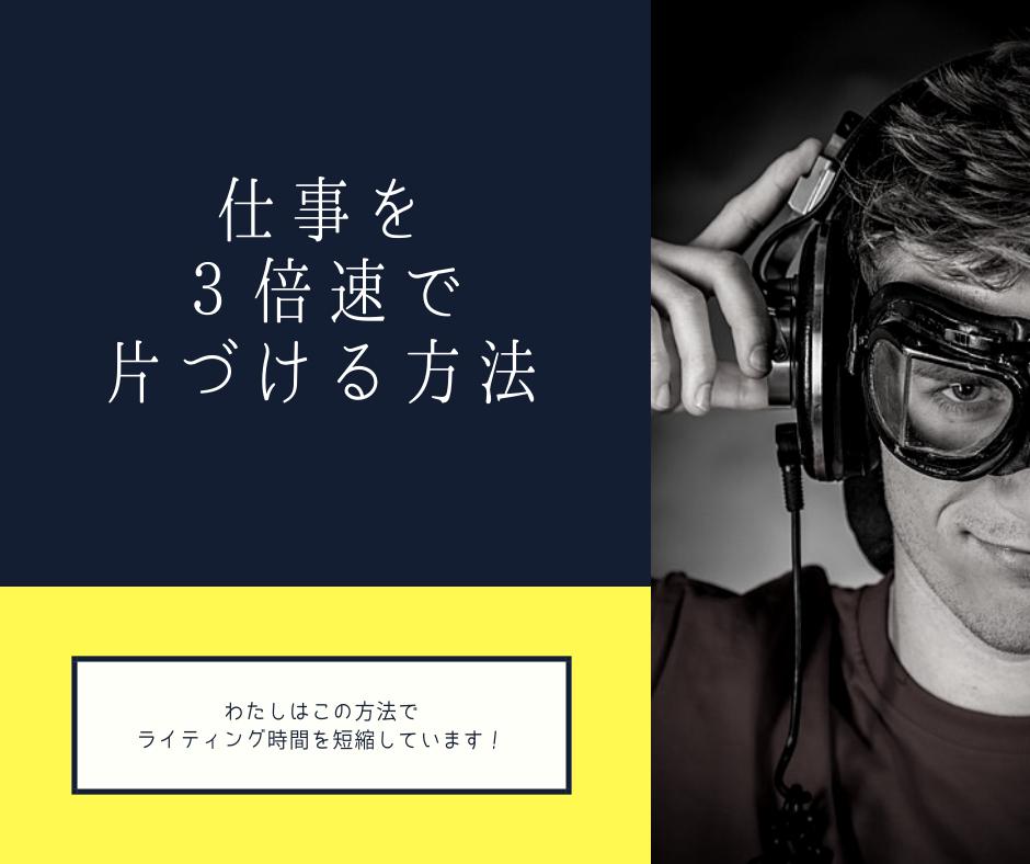 f:id:yoshi_shimizu:20181201084422p:plain