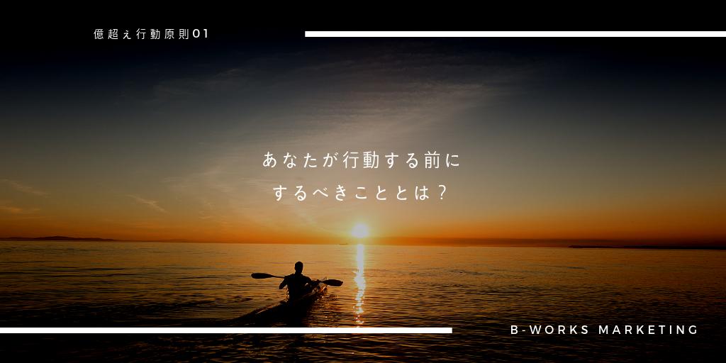f:id:yoshi_shimizu:20190104181013p:plain