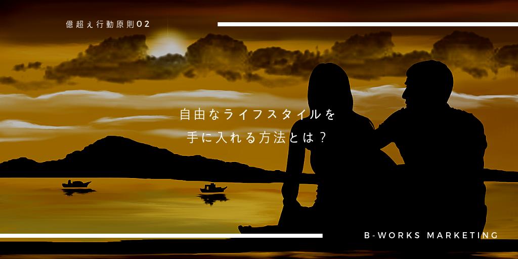 f:id:yoshi_shimizu:20190119161220p:plain