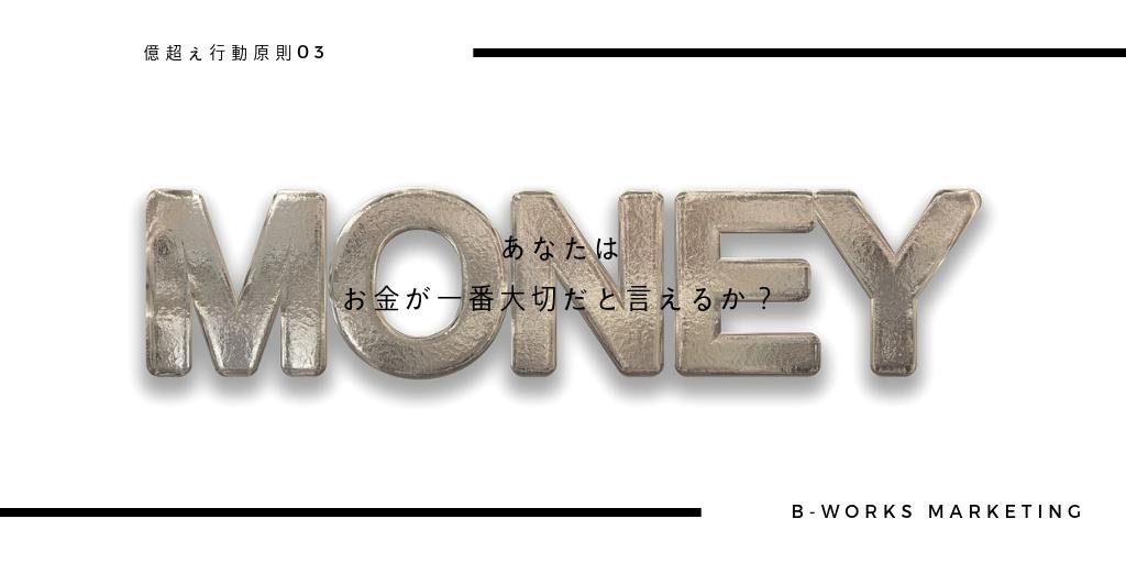 f:id:yoshi_shimizu:20190120114330p:plain