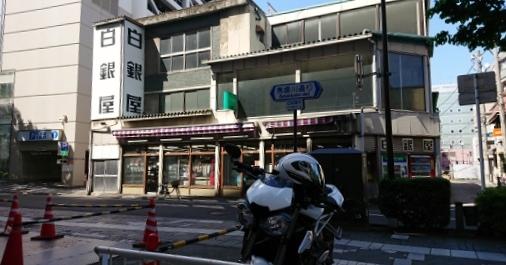 f:id:yoshi_skywalker:20190526003049j:plain