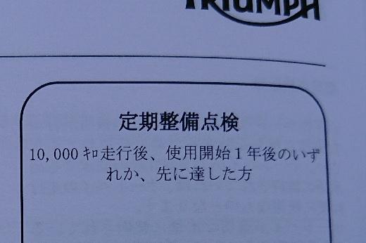 f:id:yoshi_skywalker:20190726000006j:plain