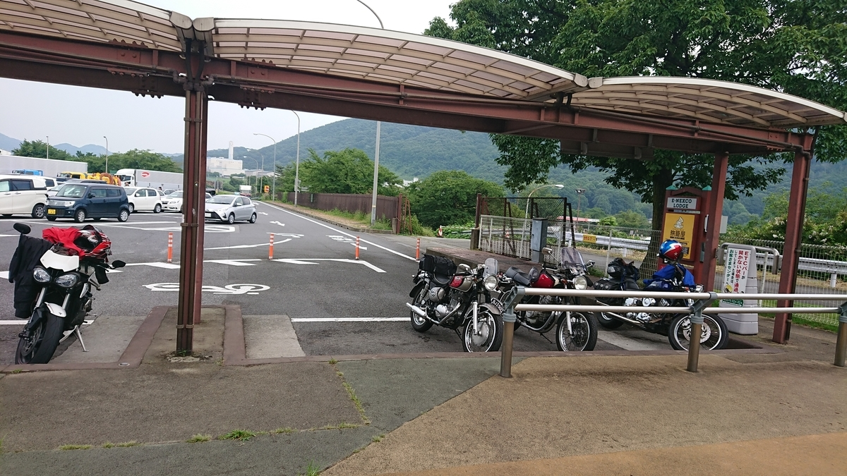 f:id:yoshi_skywalker:20190730212017j:plain