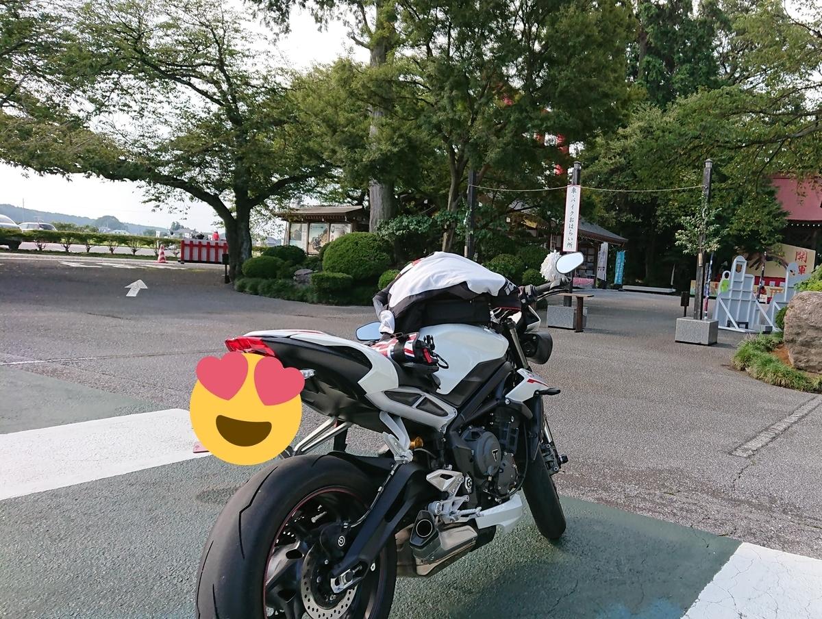 f:id:yoshi_skywalker:20190825232747j:plain