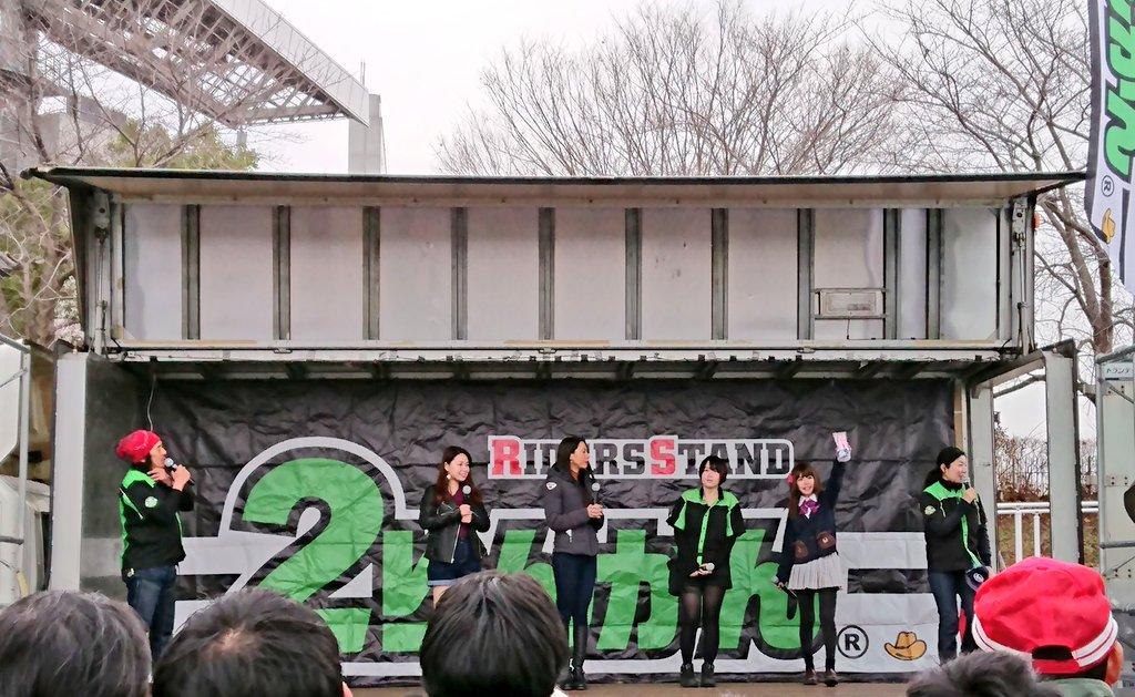 f:id:yoshi_skywalker:20200204230500j:plain