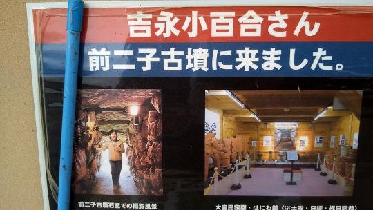 f:id:yoshi_skywalker:20200714230943j:plain
