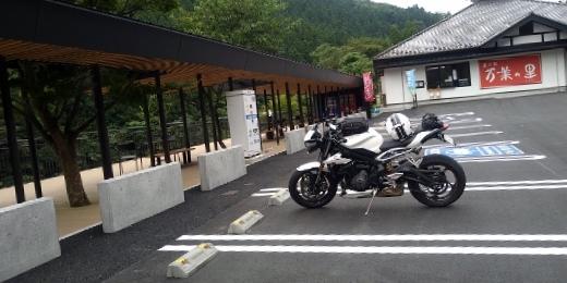 f:id:yoshi_skywalker:20200731205651j:plain