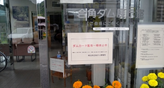 f:id:yoshi_skywalker:20200731210046j:plain