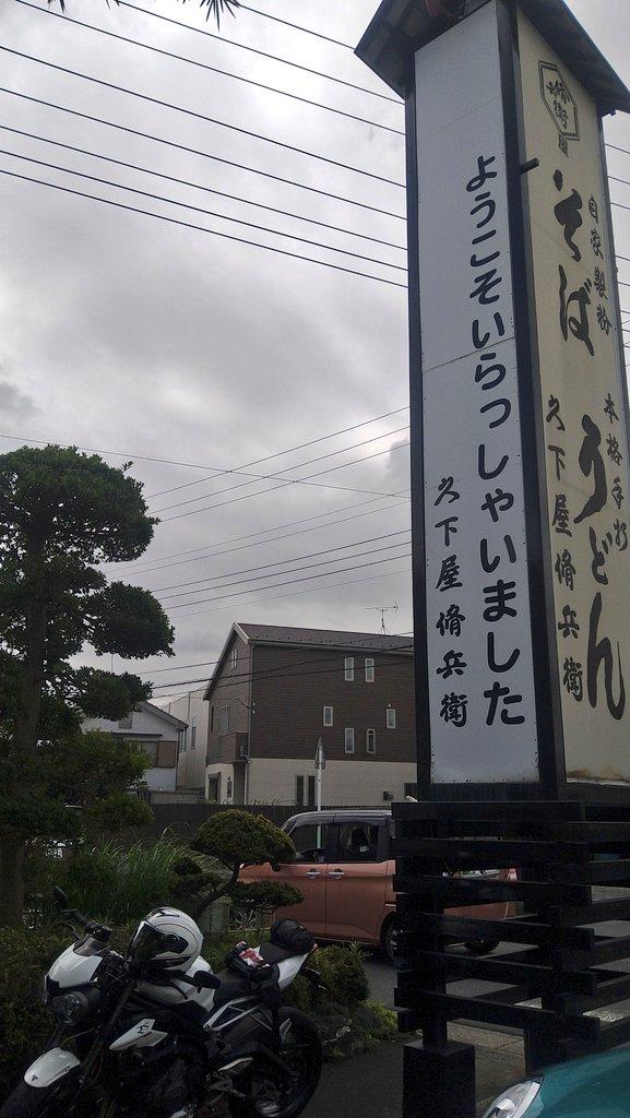 f:id:yoshi_skywalker:20200913200830j:plain