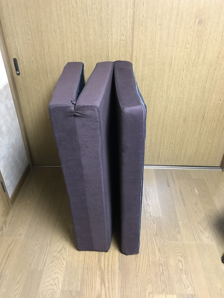 f:id:yoshi_the_primary:20171106080027j:plain