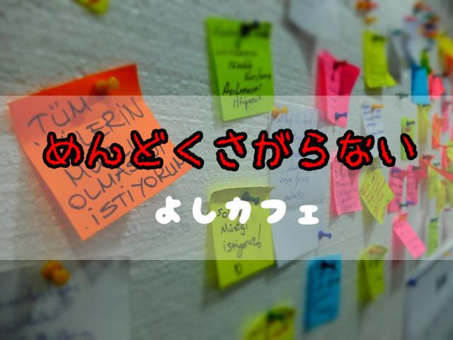 f:id:yoshi_the_primary:20171214125052j:plain
