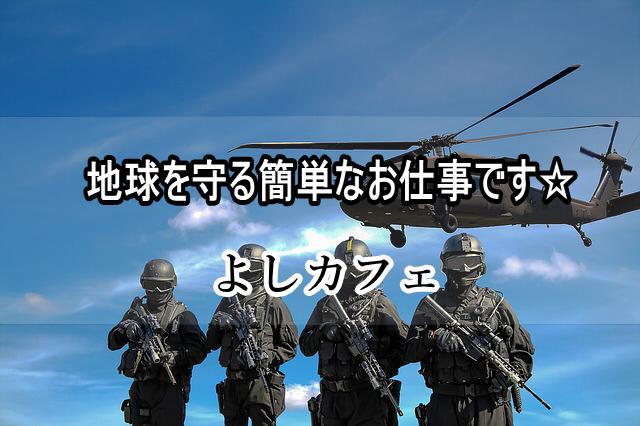 f:id:yoshi_the_primary:20171222090501j:plain