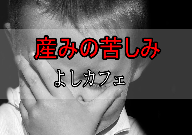 f:id:yoshi_the_primary:20171224085746j:plain
