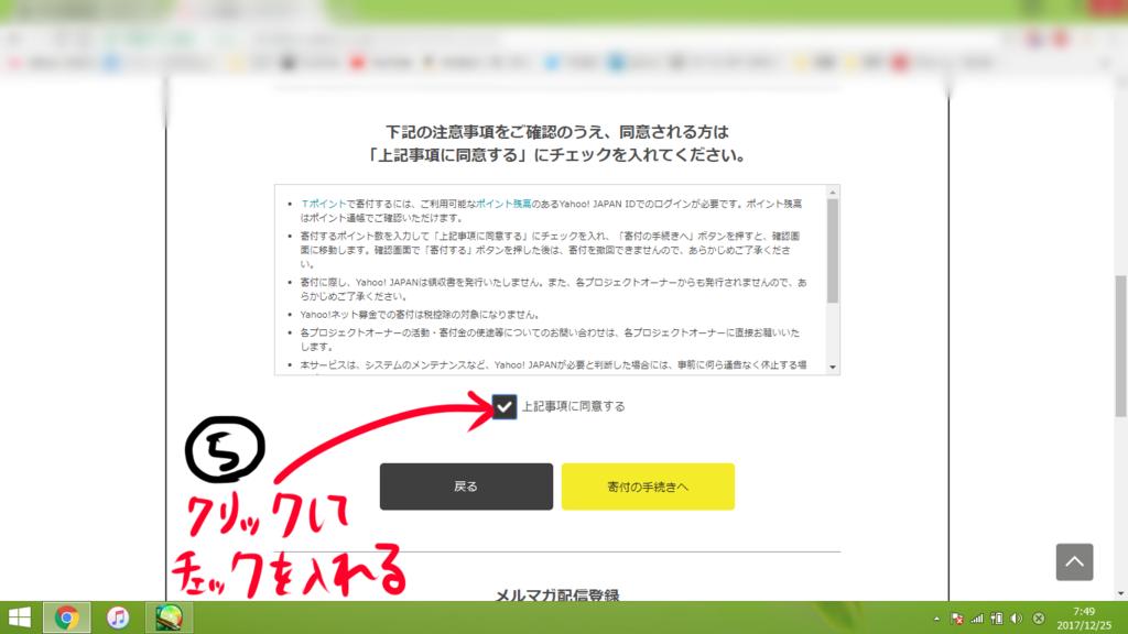 f:id:yoshi_the_primary:20171225084213p:plain