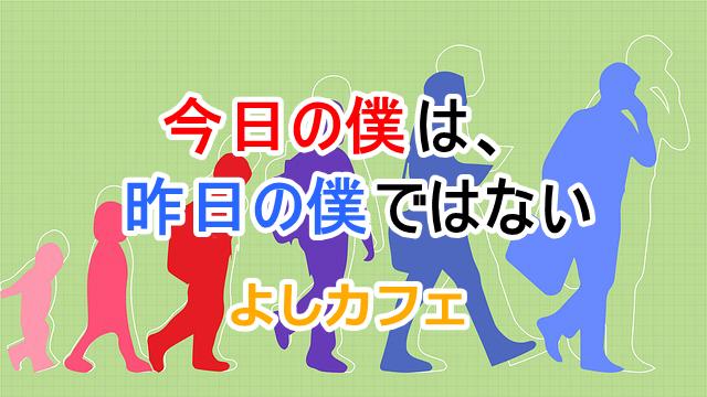 f:id:yoshi_the_primary:20180107090134j:plain