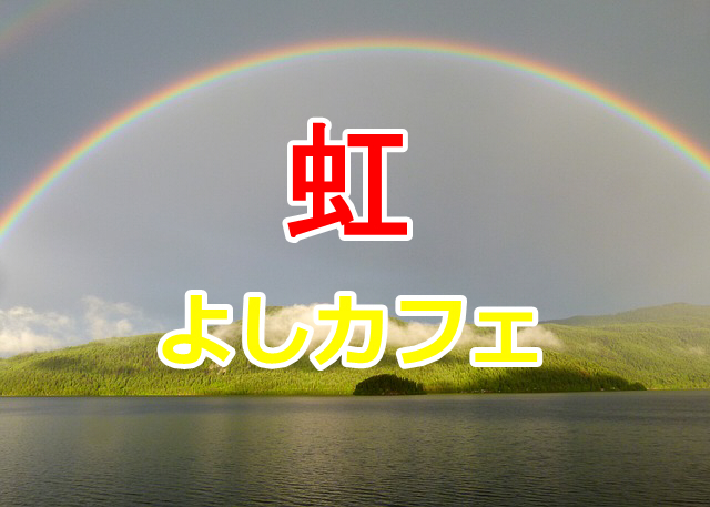 f:id:yoshi_the_primary:20180108075658j:plain
