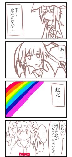 f:id:yoshi_the_primary:20180108082644p:plain