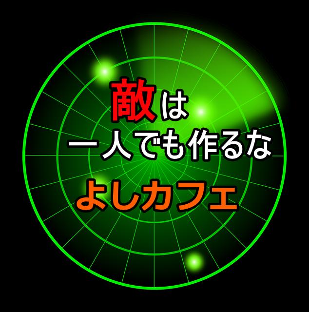 f:id:yoshi_the_primary:20180110075646p:plain