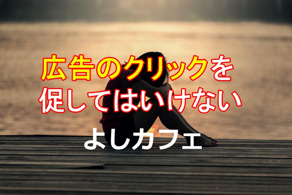f:id:yoshi_the_primary:20180111073453j:plain