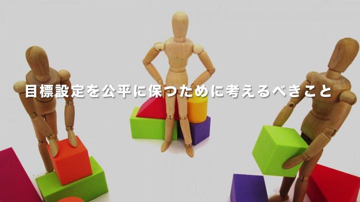 f:id:yoshiaki-kojo:20170514183330j:plain
