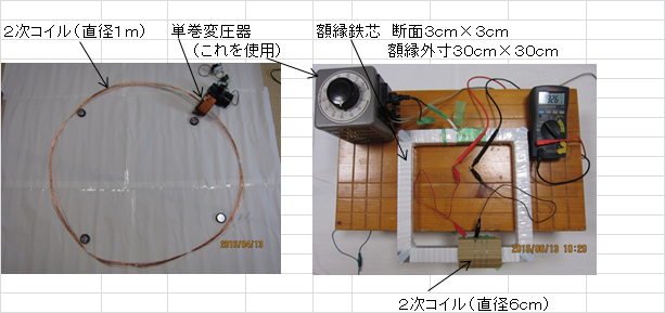 f:id:yoshiaki6472:20161015224905p:plain