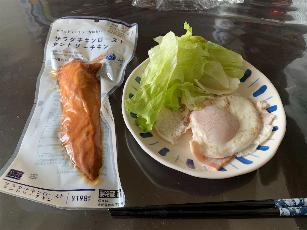 f:id:yoshiaki_diet:20190702082522j:image
