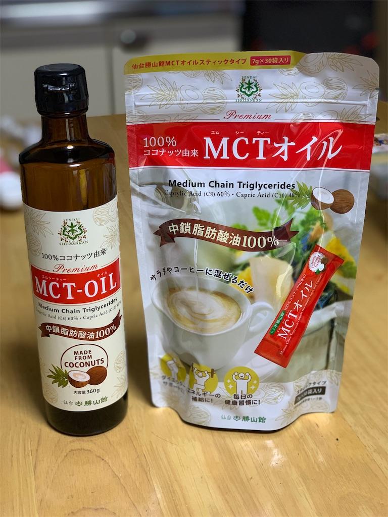 f:id:yoshiaki_diet:20190702082542j:image
