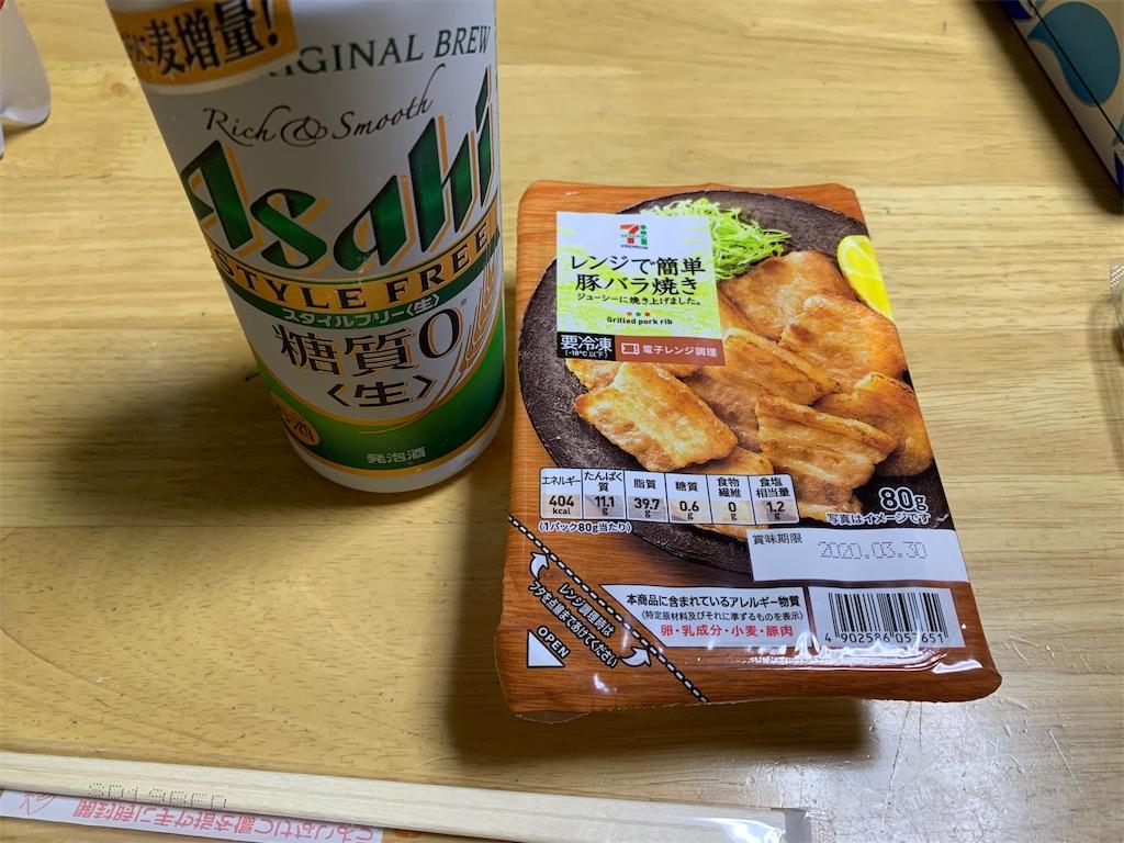 f:id:yoshiaki_diet:20190704114644j:image