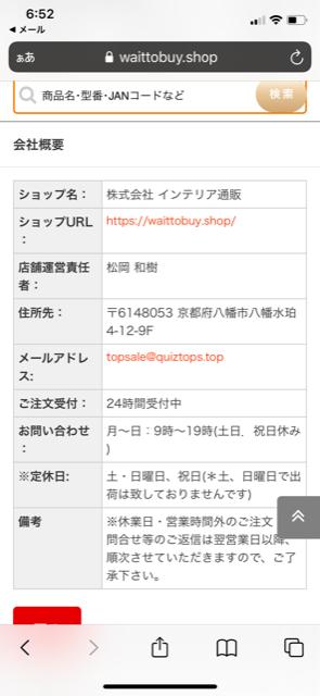 f:id:yoshiakisan10:20210420061202p:plain